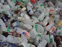 PLASTIC PET BOTTLE FOR RECYCLE