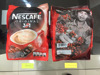 /product-detail/nescafe-50033038025.html