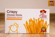 Crispy Chicken Snack 40g