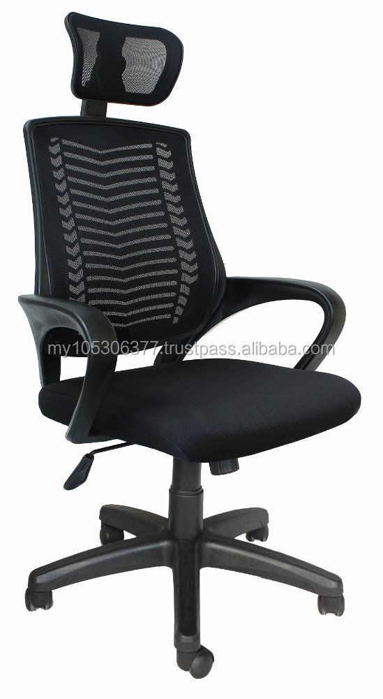 Office Mesh Chair - A03-0121[B]