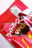 Reliable and Functional easy open packaging pouches for confectioner's shop made in Japan, custom made available