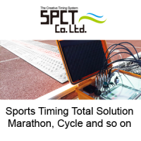 Sports Timing system - Marathon Cycle Bike