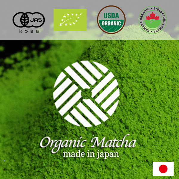 High quality Matcha of NOP(USDA) equivalent nature with Delicious made in Japan
