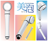 High Quality Shower head made in Japan with water filter for your concerns of synthetic surfactant