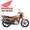 150cc motorcycle 150-21