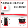 Best selling japan cosmetics health product red Binchotan Charcoal oral care toothbrush