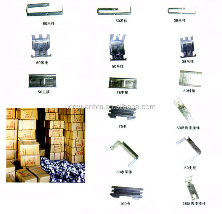 Canton Fair Zinc Plating Keel Accessories Light Steel Suspended Ceiling Galvanized Steel Keel Accessories