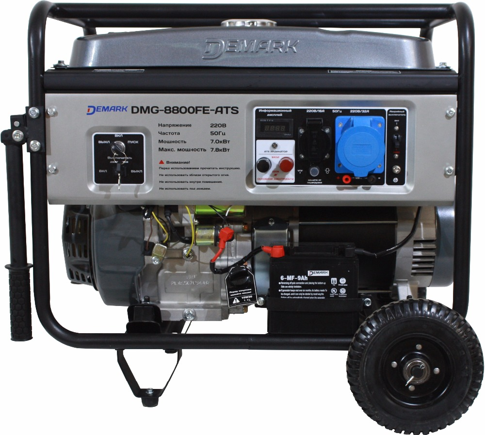 DeMark (Germany brand) Gasoline Generators 8800FE-ATS, Big amount supply, any country