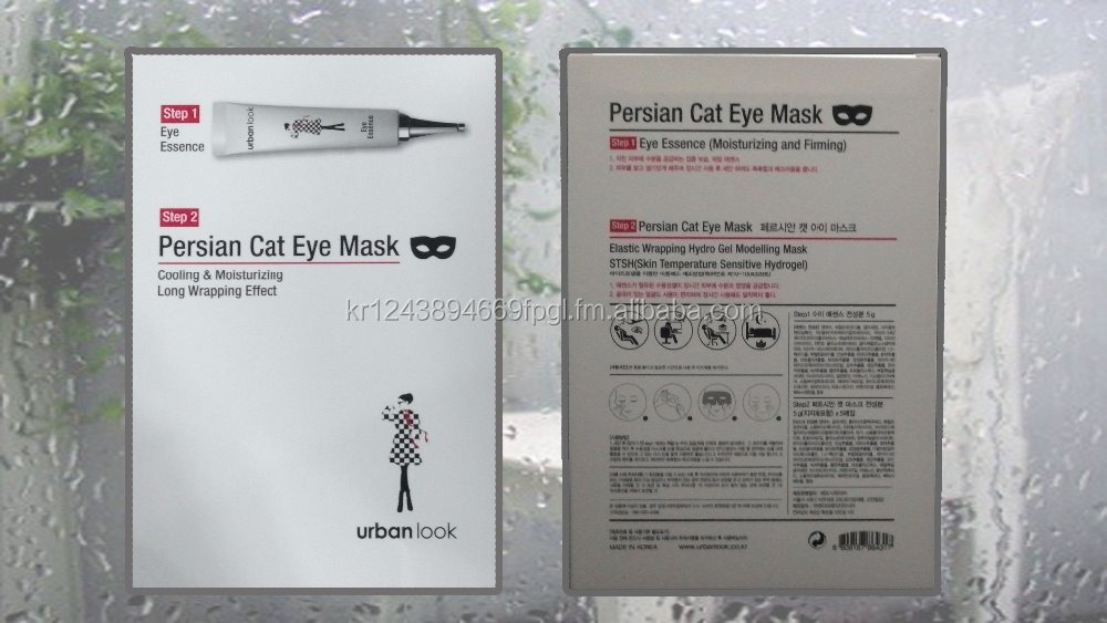 Persian Cat Eye Mask