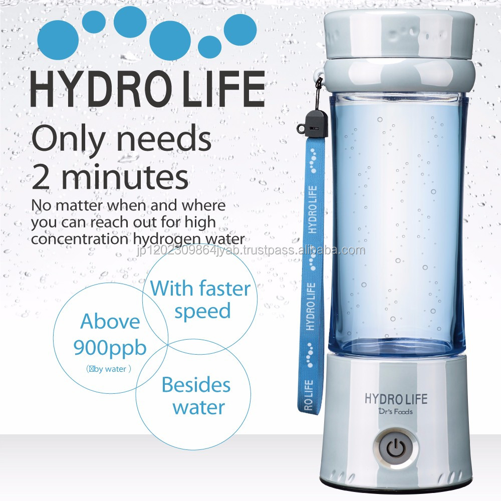 Rich hydrogen rich water maker for hot and cold water , easy to clean, also OEM applicable