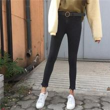 frayed black ladies woman trousers designs for women jeans