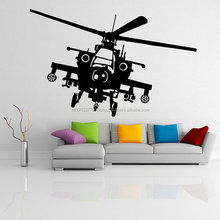 Vinyl Wall Decal Army Helicopter Design War Machine Art Decor Removable Sticker / Military Flying Plane Mural