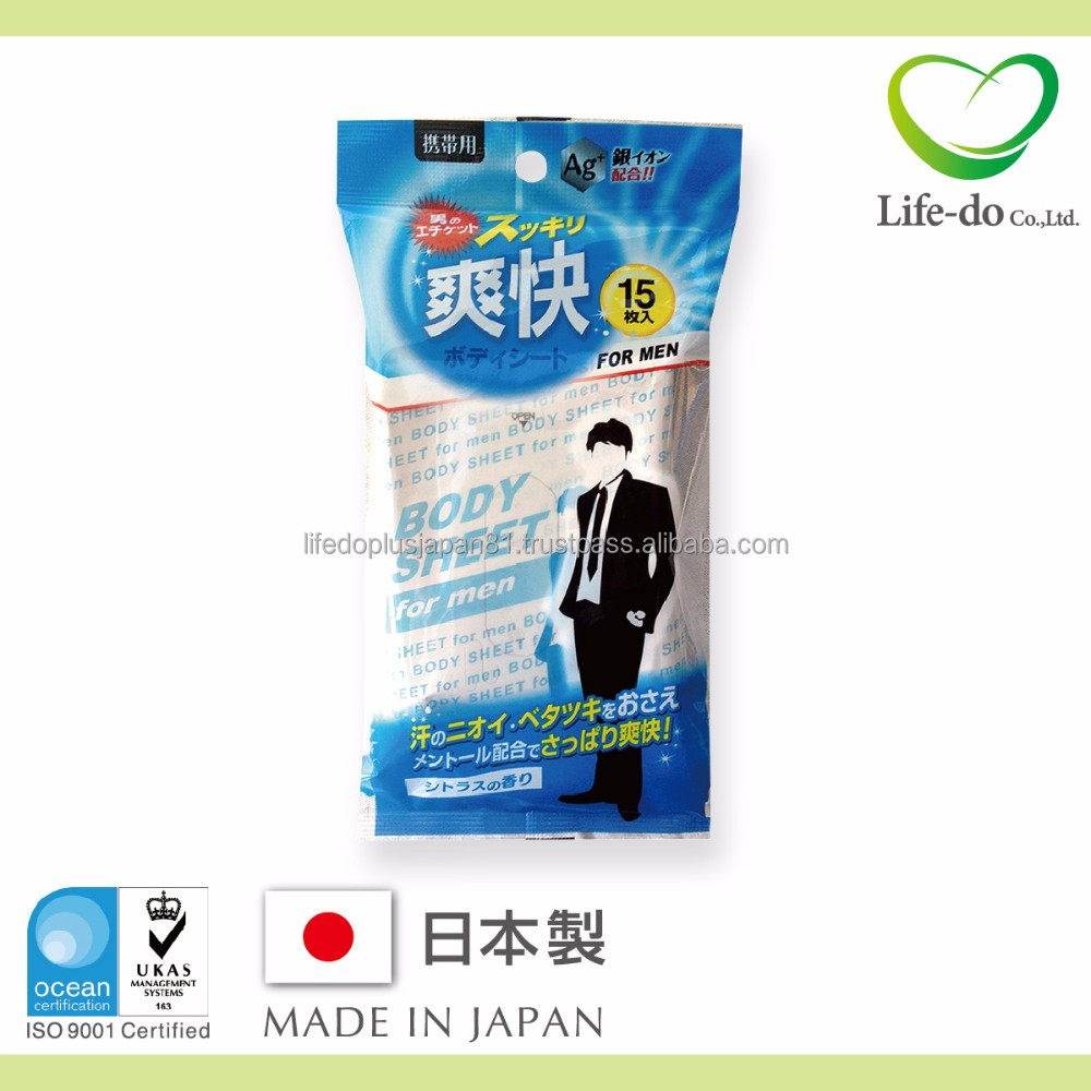 portable and Japanese Body wet towel sport equipment for suppression the sweat 15 sheets / pack