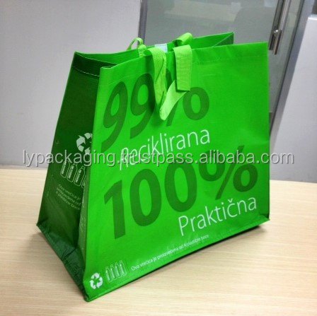 RECYCLED PET BAG WITH LAMINATION