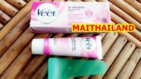 Hair Removal Cream VEET 25g Hair Removal Body Hair Removal Cream