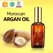 Best selling products in europe 2017 private label argan olive oil for hair growth