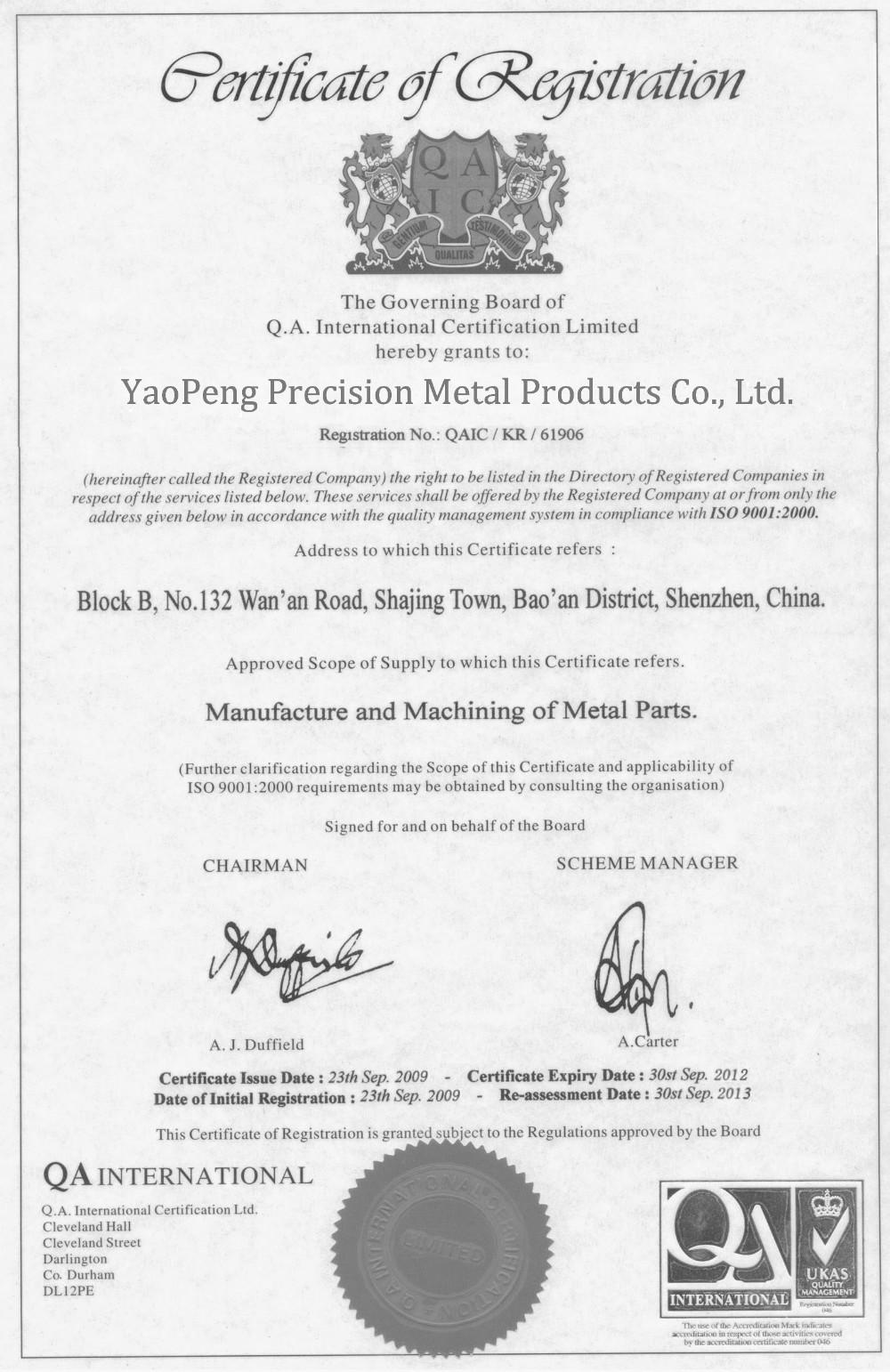 ISO Certificate of Yaopeng.jpg