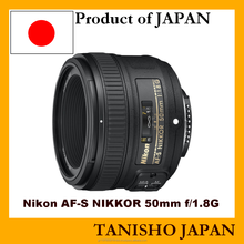 Original brand new AF-S FX NIKKOR 50mm f/1.8G Lens with Auto Focus for Nikon Camera price