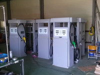 Used Fuel Dispenser