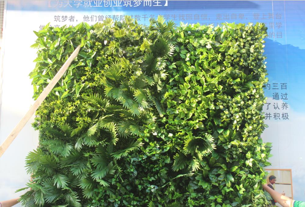 venta caliente respetuoso del medio ambiente pe interior pared verde artificial para la decoracin de jardinera