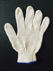 Low-Cost Knitted Cotton Working Gloves