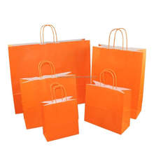 Luxury Recycled Top Quality retail kraft paper bag /paper shopping bag