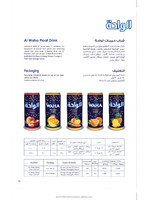 Al Waha Float Juice - 180 ml & 240 ml Tin pack