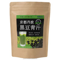Japanese aojiru healthy drink for slim & diet , 3g x 30 packs