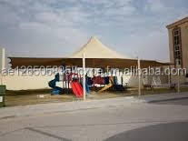 Play Area Shades Suppliers in Dubai UAE 0505773027