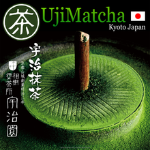 High-grade and Various types of matcha japan at reasonable prices