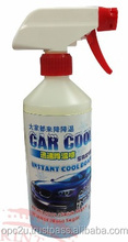 Car Cooling Spray