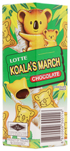 KOALA'S MARCH CHOCOLATE BISCUITS WITH CHOCOLATE FILLING BOX 37G