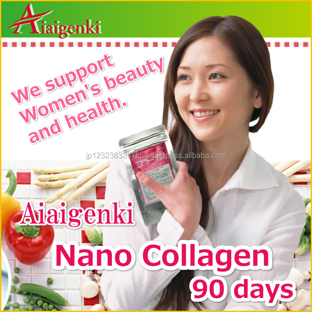 Popular and Hot-selling collagen made in japan low molecular at reasonable prices , small lot order available