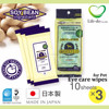 Safe dog eye care wipes with organic cleaning indredient made in Japan 10 sheets/pack x 3P