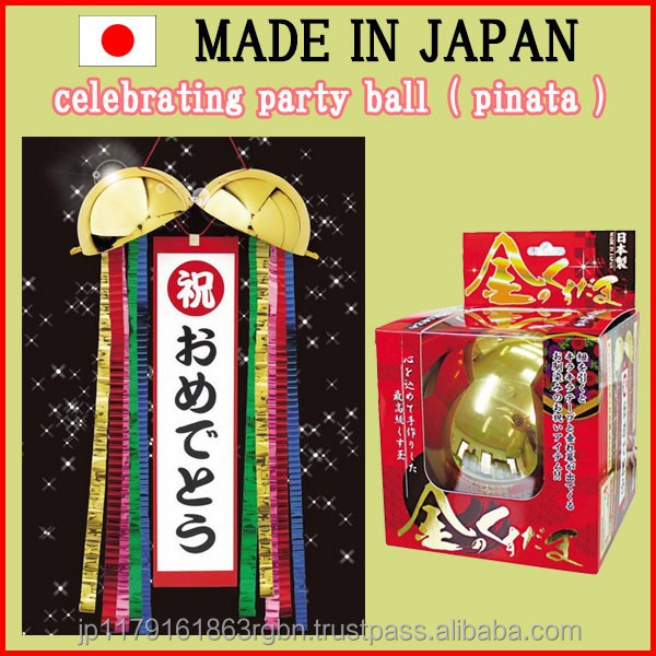 Compact and Fashionable party goods , Kusudama ( pinata ) for birthday party , celebration paty made in Japan