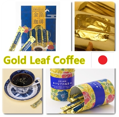 Gold Leaf Coffee Japanese high quality premium luxury present happy birthday gift ideas