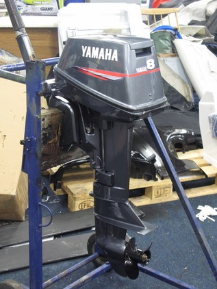 Used Yamaha 8 HP 4-Stroke Outboard Motor Engine