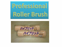 Japanese low shatter paint roller brush construction equipment for sale