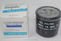 OIL FILTER FOR MAZDA323 MAZDA2 MAZDA3 1.6 Genuine part (B6Y114302TT)