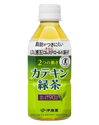 Delicious green world slimming tea Green tea with caffeine fewer made in Japan
