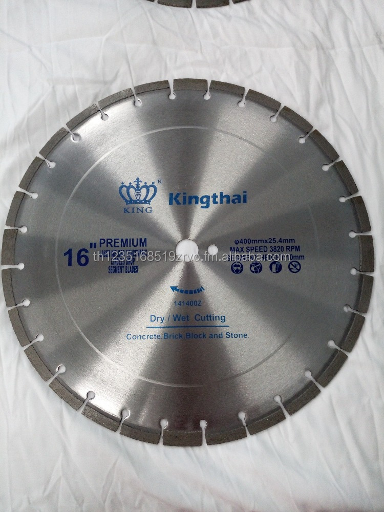 composite saw blade High quality blade for asphalt and reinforced concrete