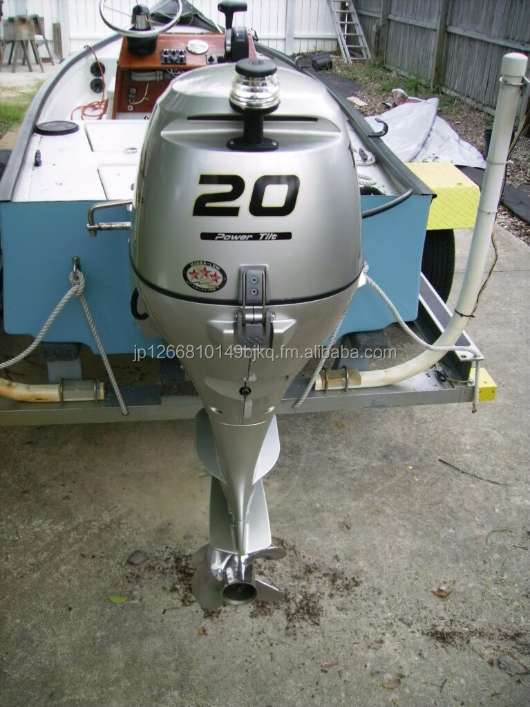 Used Honda 15HP 4 Stroke Outboard Motor Engine