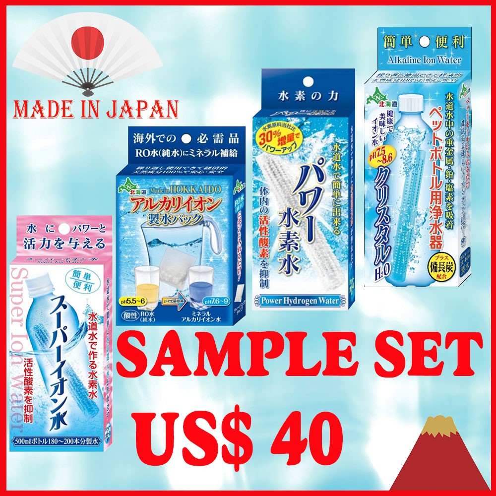 High quality and Easy-to-use Ionized alkaline water filter for personal use , Made in Japan