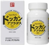 Cost-effective and Easy to take diet pills botanical slimming Dokkan Aburadasu at reasonable prices , OEM available