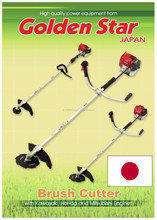 High-grade honda gx35 brush cutter made in Japan at reasonable prices