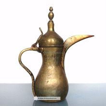 Arabic Brass Dallah Tea Coffee Pot, Arabic Dallah , dallah gold plated , d6366