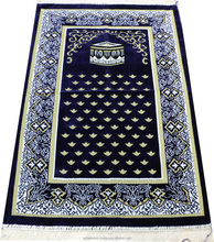 prayer mats - Dari prayer mat