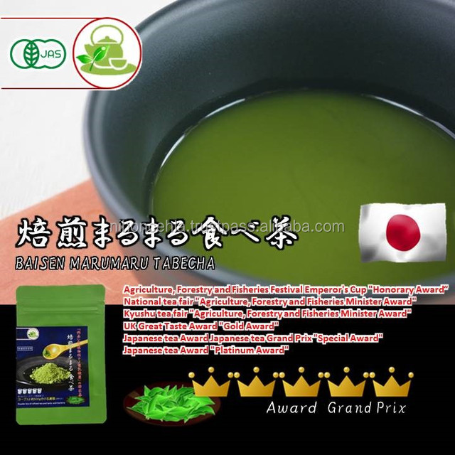 I will supply a Japanese style historic Roast green tea of product Japan.