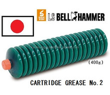 Extra Grade Lubricant LS BELL-HAMMER CARTRIDGE GREASE No.2 JAPAN