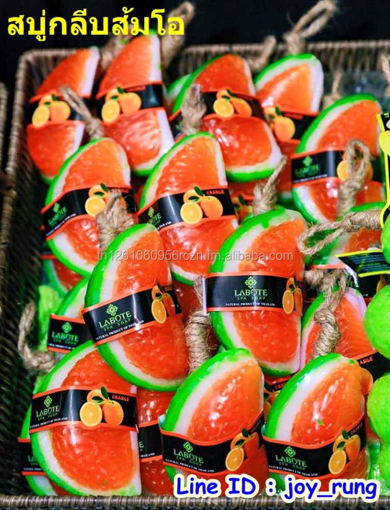 Grapefruit Soap Natural100% Hot Product of Thailand